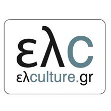 10_elc