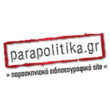 15_parapolitika Logo